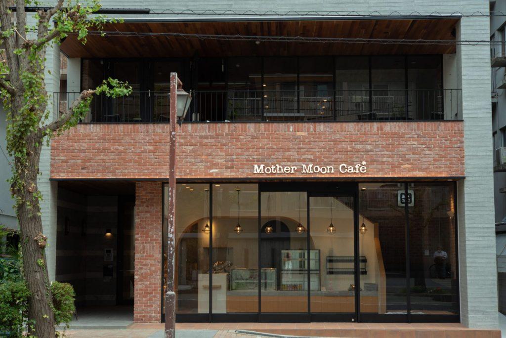 【オンアース】Mother Moon Cafe 新神戸店オープンしました